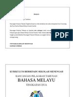 RPT+BM+T2+DIMURNIKAN