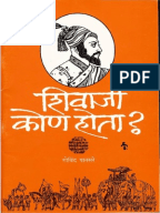 english to marathi dictionary pdf