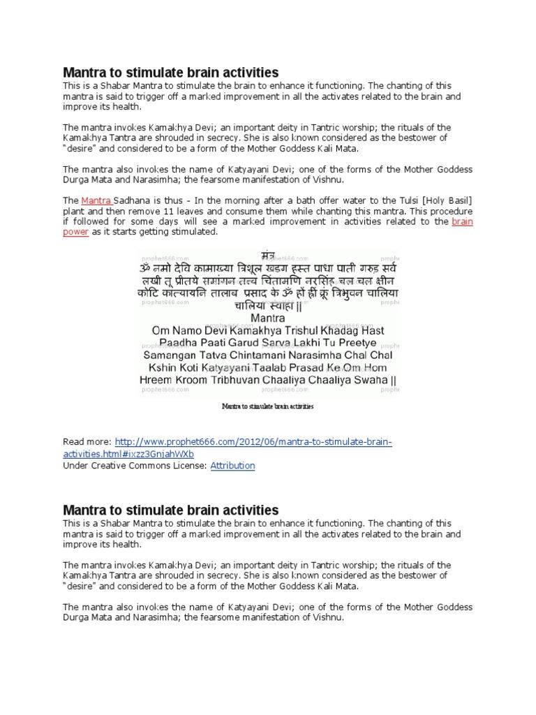 Mantra to Stimulate Brain Activities | Devi | Mantra