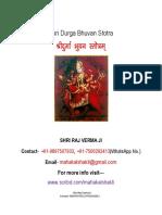 Durga Bhuvan Stotra (दुर्गा भुवन स्तोत्र )