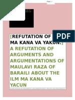 1refutation of Ilm Ma Cana Va Yacun - Copy11