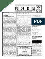 Περιοδικό ΕΝΔΟΝ Τεύχος 48 Μάρτιος 2015