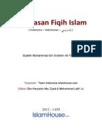 Ensiklopedia Islam Kaffah