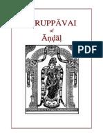 Tiruppavai
