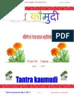 Tantra-Kaumudi-Apr 2011.pdf