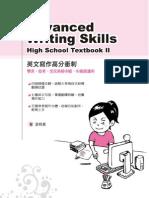 Advanced Writing Skills_Sample