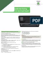 vnx.su-octavia-swing-infotainment-radio-2014-05.pdf