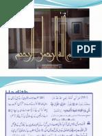Chapter 1 project management