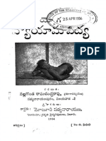 yogavyayamavidya026446mbp.pdf