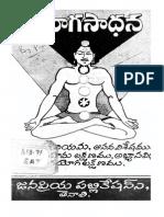 yogasadana026431mbp.pdf