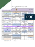 table (fall 2014) V2 15-10-2014 (3 classes)