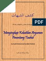 Kashfu Subhat - Syaikh Muhammad Bin Abdul Wahab - @Demasrif