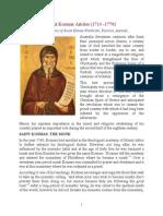 Saint Kosmas Aitolos