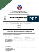 SOALAN PJ SEM 2 THN 6.doc