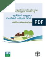 VGGT BOOK Sinhala Color 5.8.2014