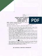 Irf460 to247 datasheet