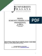 Profil Komuniti Pembelajaran Profesional