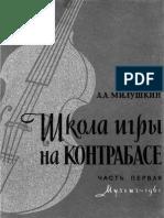Milushkin - Double Bass School Part 1