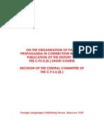 On the Organisation of Party Propaganda CPSU(B) (1939)