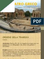 teatro greco-giusto