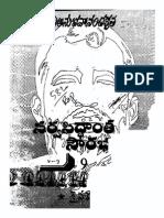sarvasidhamthash022955mbp.pdf
