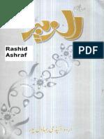 Alzubair Quarterly-Bahawalpur-1st Issue of 2015