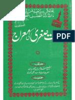 Wilayat-e-Sughra Ki Meraaj