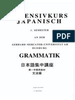 Grammatik Japanisch