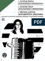 Krnjevac skola 1.pdf
