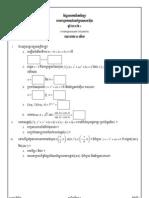 Japan Sholarship Mathematic Examination