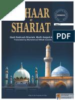 Bahare Shariat 2 by Sadrush Sharia
