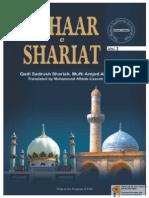 Bahare Shariat 3 by Sadrush Sharia