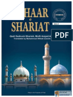 Bahare Shariat 4 by Sadrush Sharia
