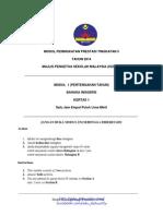 Kedah Module Peningkatan Prestasi Tingkatan 5 SPM 2014 English [D1FA424A]
