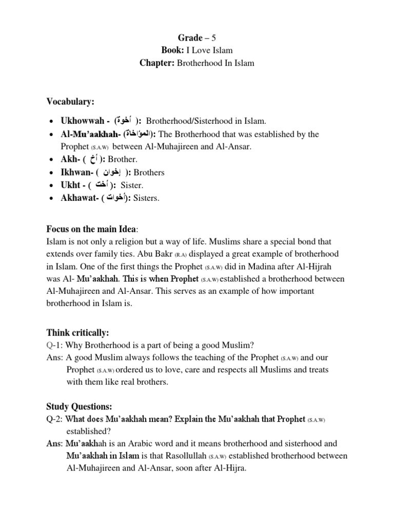 535_Brotherhood In Islam pdf | Sahabah | Muhammad