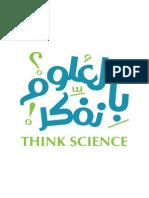Think Science Enviromental Award for Groasis Water Box at Al Maali International School