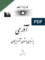 Kasravi - Azari Zabane Bastan Azarbayjan