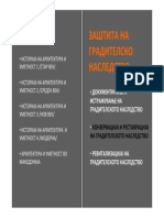 01. Konzervacija i Restavracija - Voved (2015)
