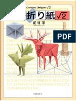 Maekawa - Genuine Origami Square Root 2