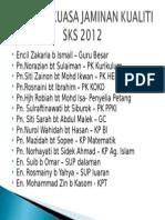 Jawatankuasa Jaminan Kualiti Sks 2012
