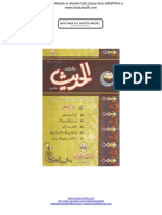 Alhadith 30
