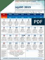 andhrapradesh-telugu-calendar-2015-february.pdf