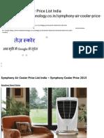 Symphony Cooler Price India - Symphony Air Cooler Price List.pdf