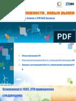 ZTE G&E Solution Overview20140908 Ru