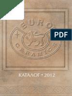 Catalog_Pskov.pdf