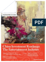 The Entertainment Industry - Preview