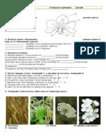 BIOLOGIJA - CVET