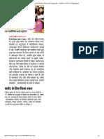 Patna Hindi EPaper, Patna Hindi Newspaper - InextLive, 23-02-15 _DigitalEdition