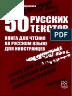 50 test doc
