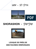 Dictionnaire.D'Hebreu.(Par.racines). .Torah.juif.Israel.kabbalah
